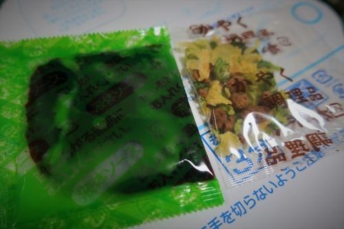 セイコーマート ジンギスカン焼きそば (4)_R