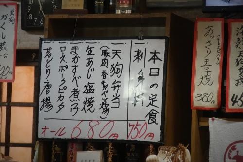 釣り天狗⑧(4)_R