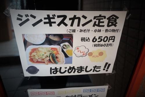 しあわせ食堂㊲ (2)