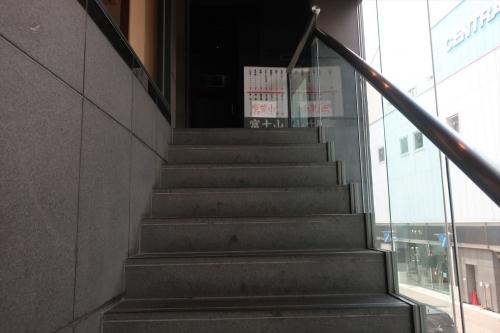 大衆酒場 富士山 (3)_R