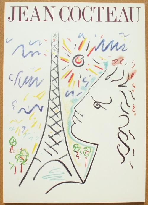 ジャンコクトー展 1988 01