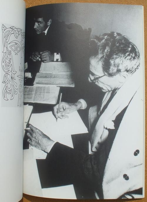 ジャンコクトー展 1988 04