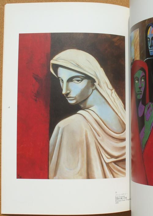 ジャンコクトー展 1988 02