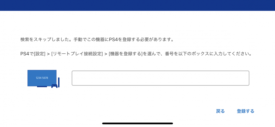 20190307_164447000_iOS.png