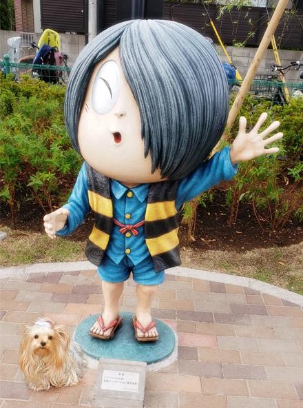 2019年06月23日鬼太郎公園①鬼太郎とりれら blos