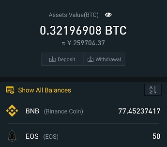 Binance_20190518214350aa8.jpg