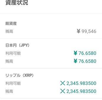 Bitbank_20190525180451a9f.jpg