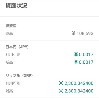 Bitbank_201906011943144ac.jpg