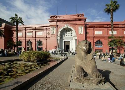 無題考古学博物館