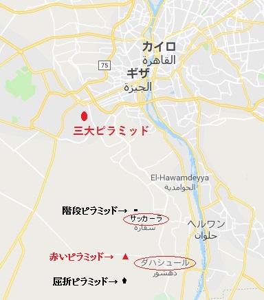 ピラミッド地図