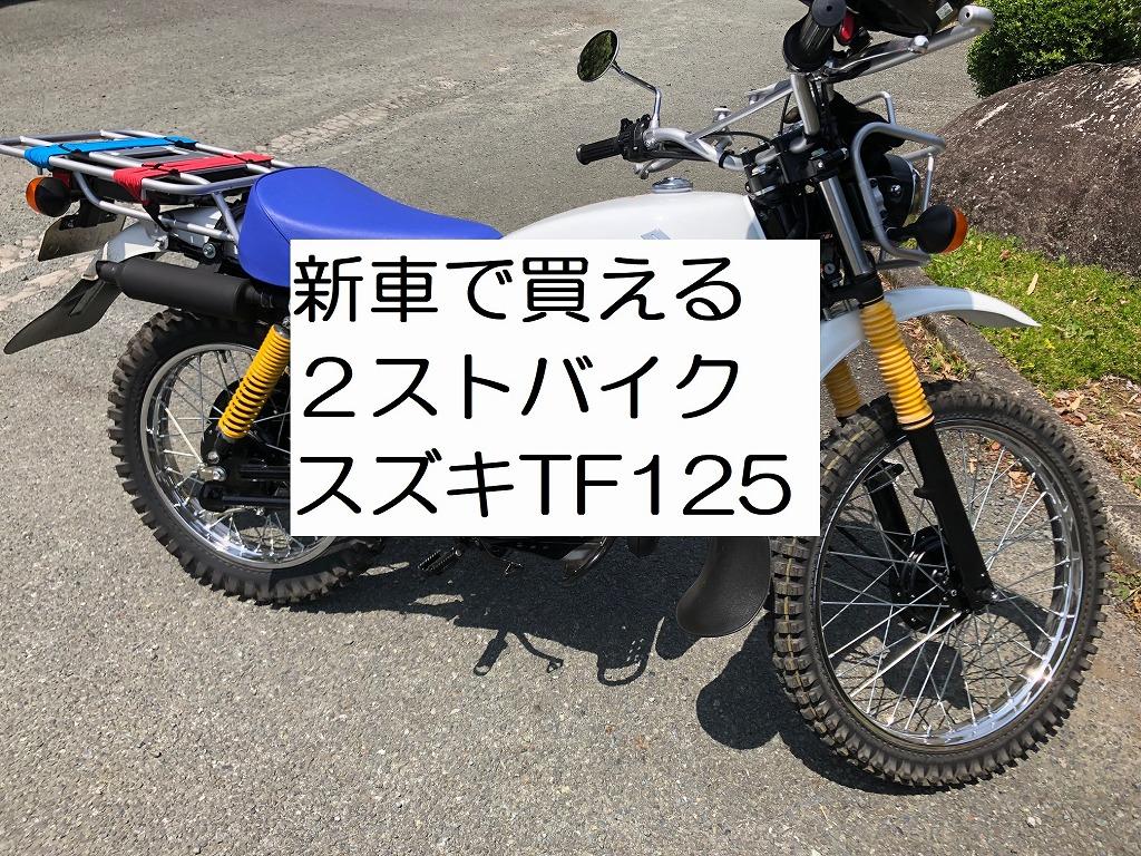 IMG_0504-2.jpg