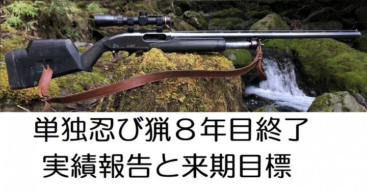 IMG_7174-4.jpg