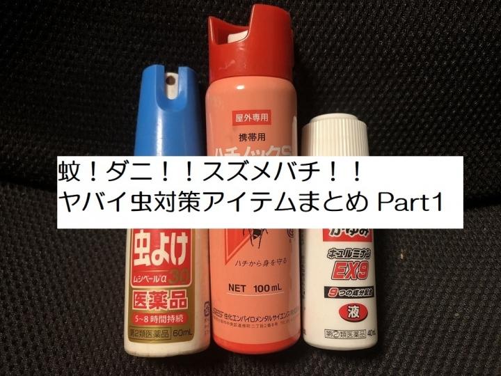IMG_9677-2.jpg