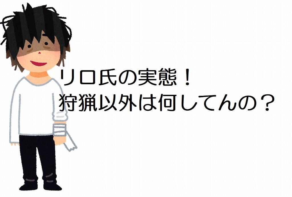 lshino.jpg