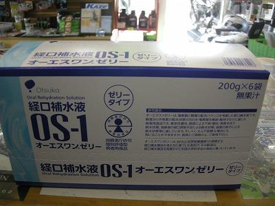 DSCN4086.jpg