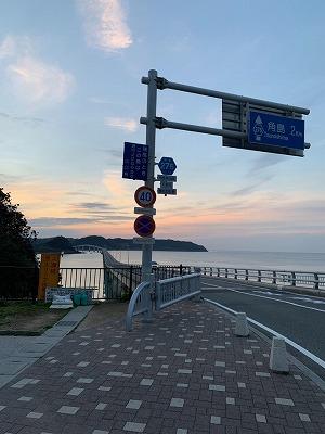 yusaponn11.jpg