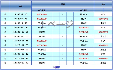 3.16(土)3年TM②