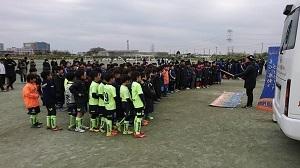 3.23(土)FC KAZO新4招待写真⑧