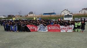 3.23(土)FC KAZO新4招待写真⑪