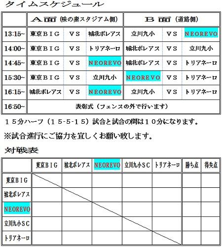4.4(木)新6年③