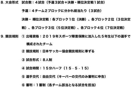 6.29(土)5年③