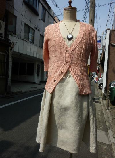 P1350925blog.jpg