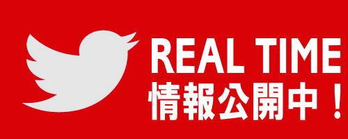 Twitter99.jpg