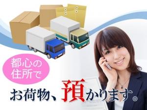 main-shishobako.jpg