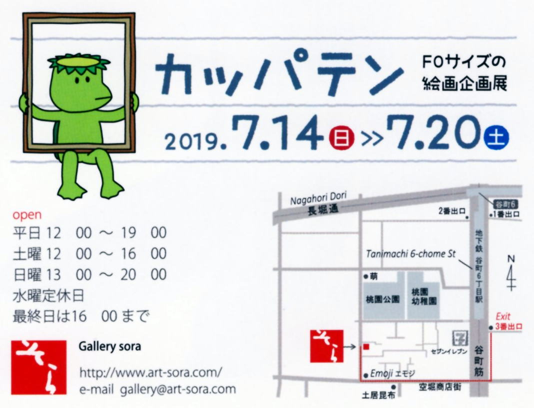 20190620-2.jpg
