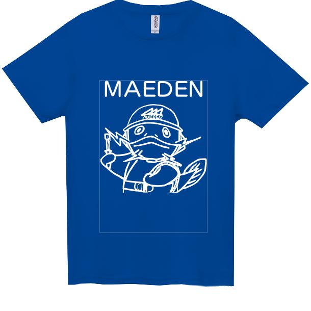 マエデンオリジナルTシャツ1