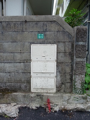 名護市の水道メーター1904