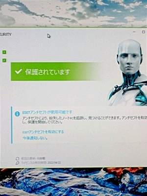 PCセキュリティソフト1904