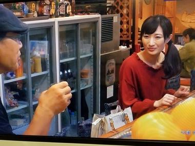 ワカコ酒×酒場放浪記