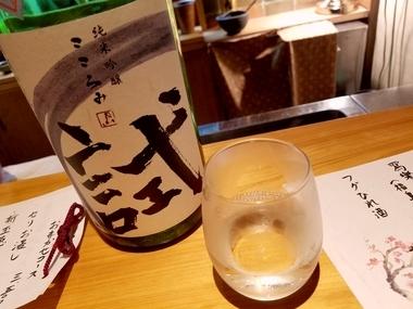 吉田酒造!