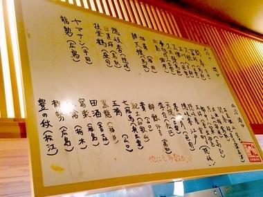 日本酒 萌えw