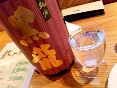 福井のお酒♪