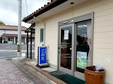 松江市宍道町!