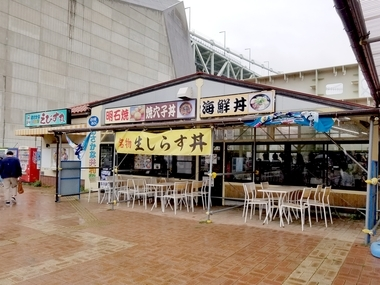 兵庫県淡路市
