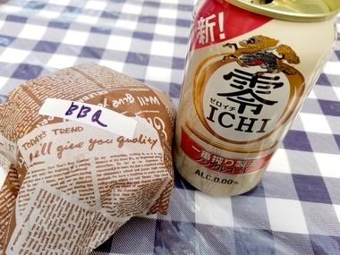 淡路ハンバーガー!