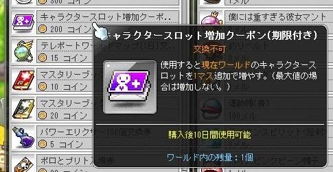 Maple_18263a.jpg