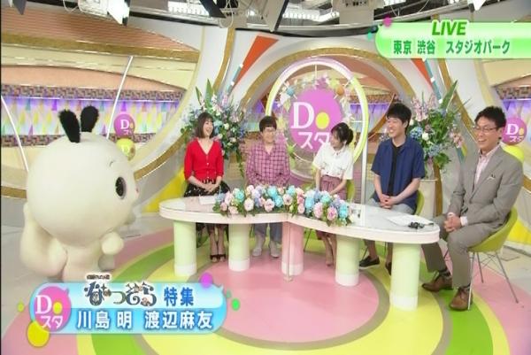 doyo (3)