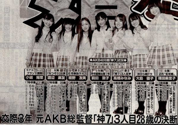 takamina_201905031214583fc.jpg