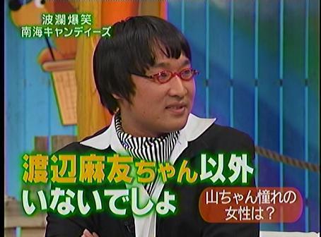 yamasato.jpg