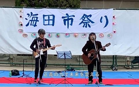190419 広島海田市祭り2019