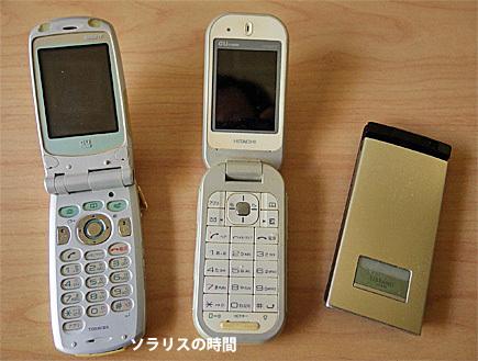 987-101平成ガラケーヒストリー4