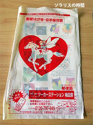 987-101平成ガラケーヒストリー3