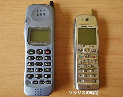 987-101平成ガラケーヒストリー2