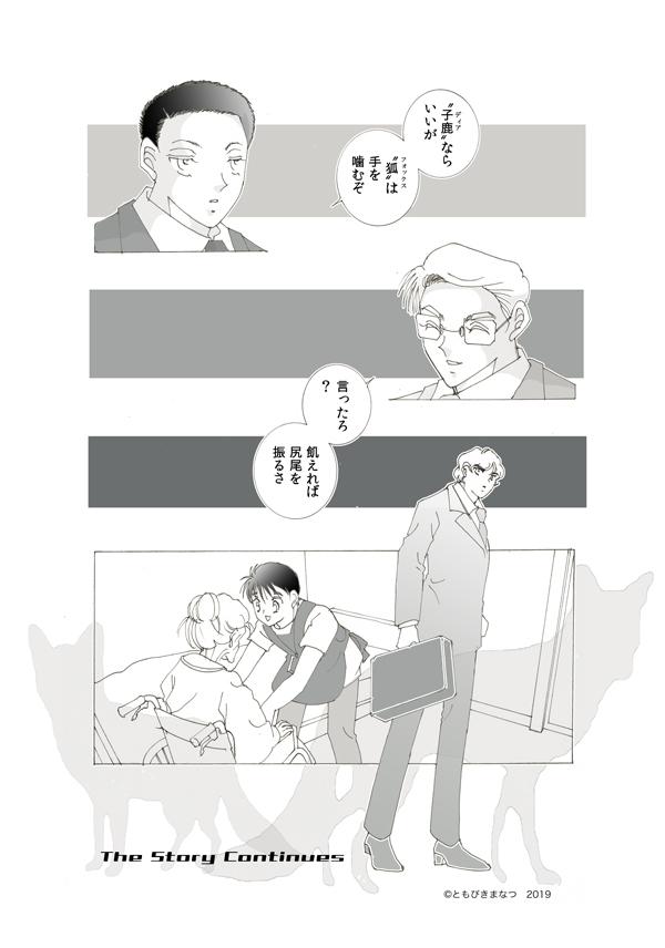 37-3-12.jpg