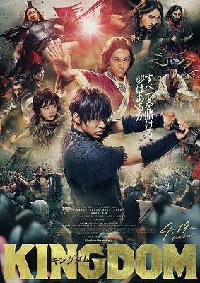 kingdom-cinema1.jpg