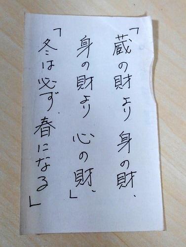 KIMG0598xx.jpg